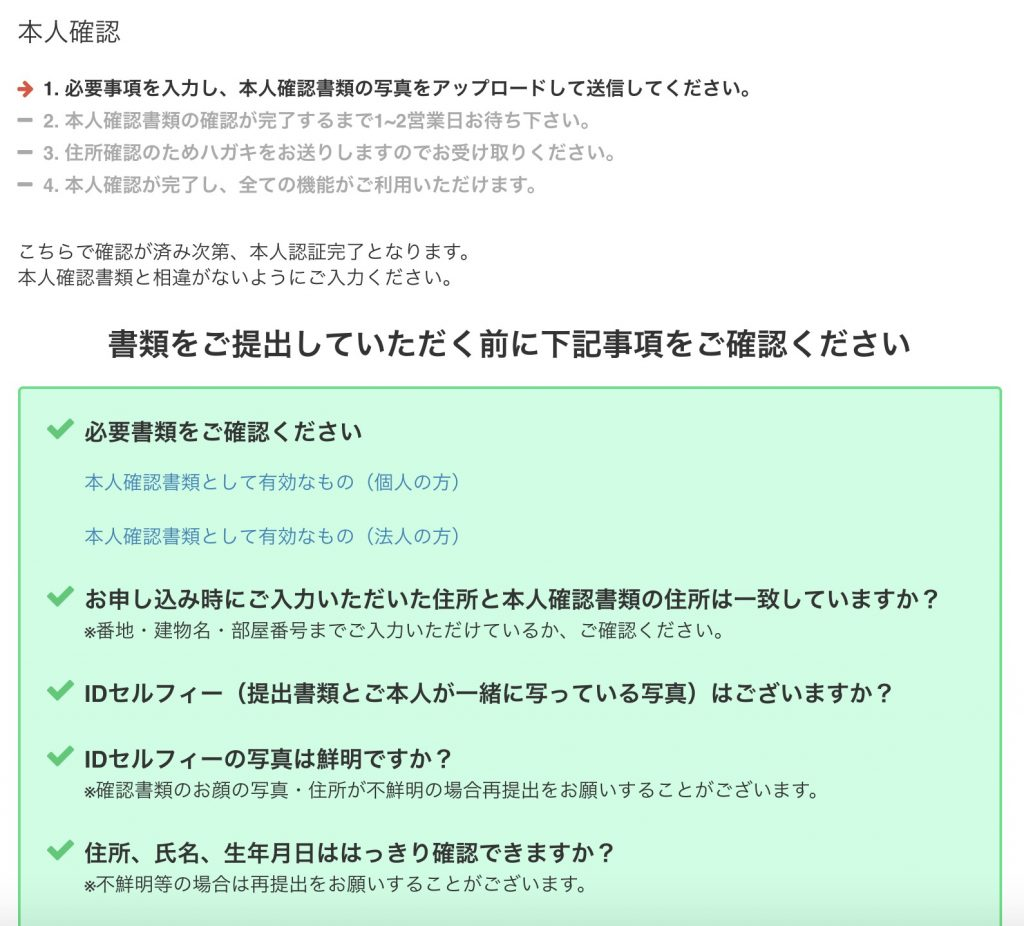 f:id:tsutsutsuno2:20180114095152j:plain