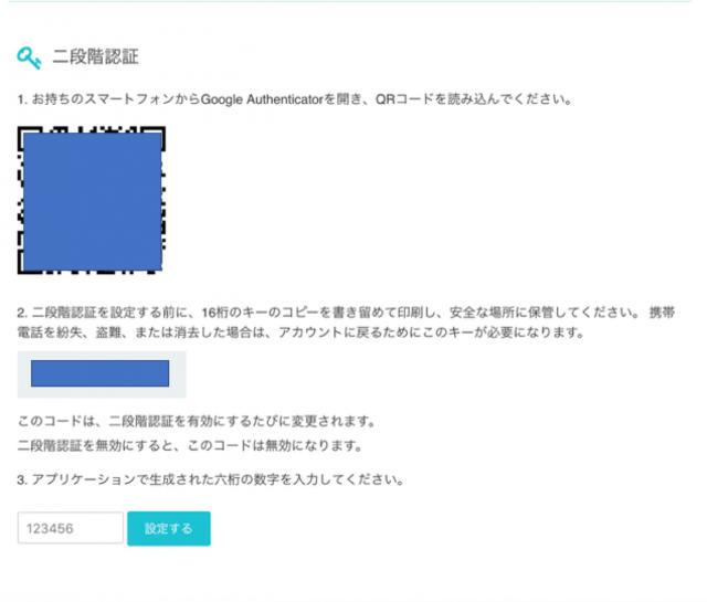 f:id:tsutsutsuno2:20180114095807p:plain