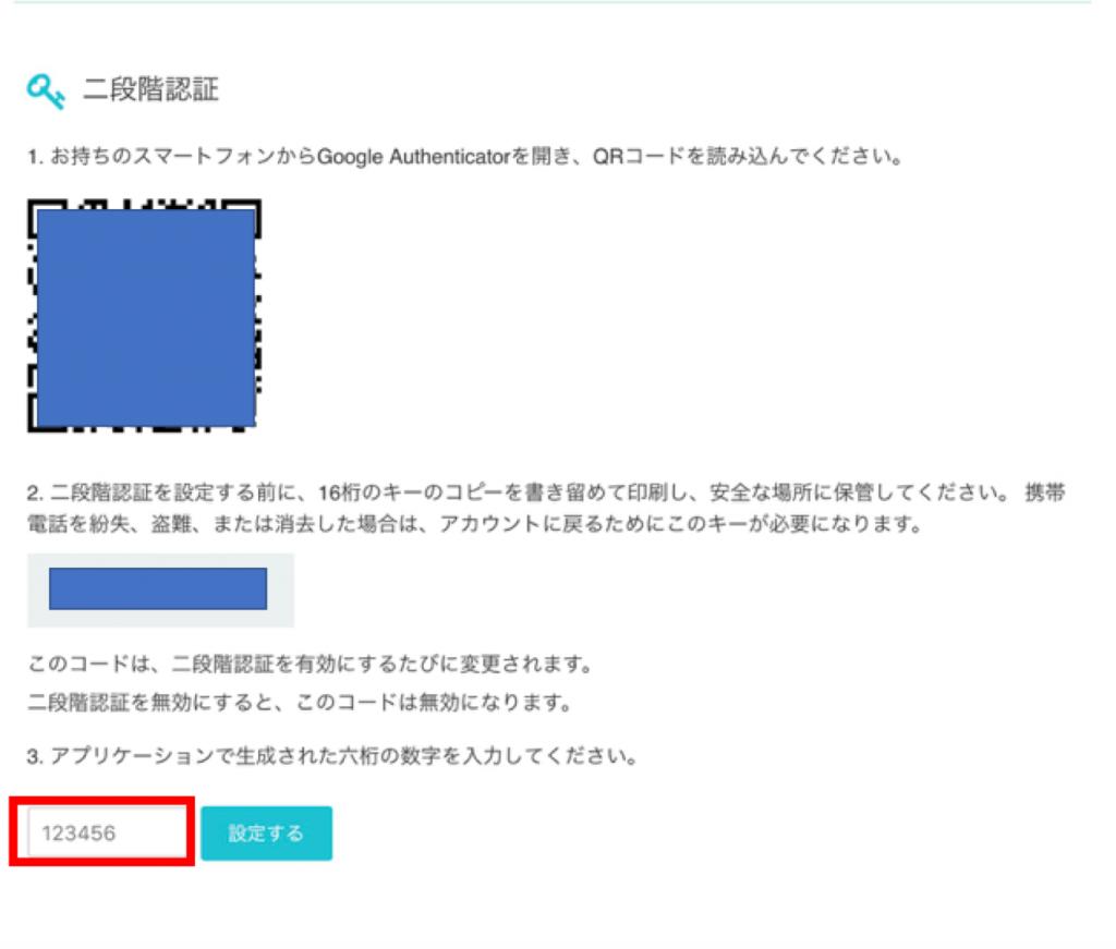 f:id:tsutsutsuno2:20180114095945p:plain