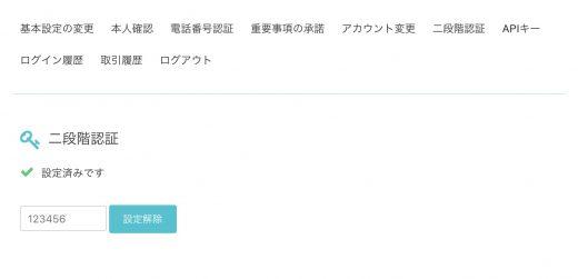 f:id:tsutsutsuno2:20180114100016j:plain