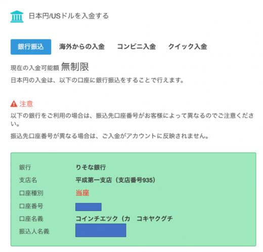 f:id:tsutsutsuno2:20180114100714p:plain