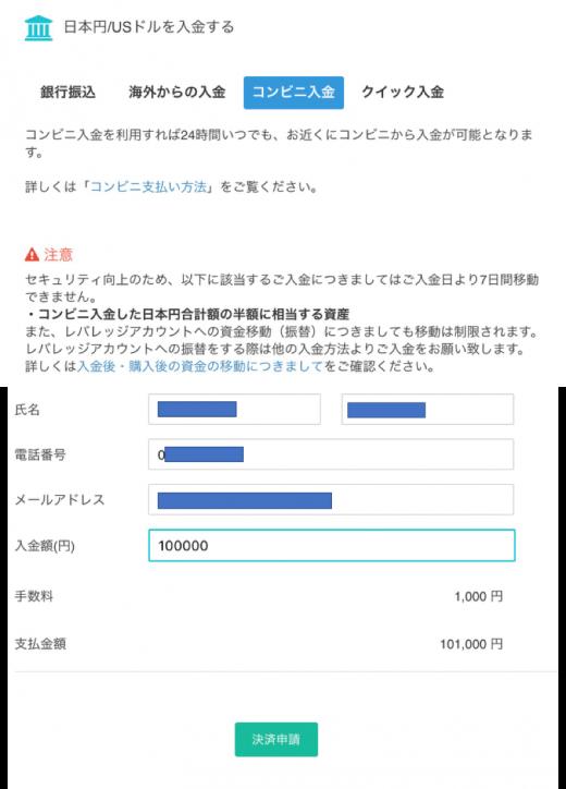 f:id:tsutsutsuno2:20180114100838p:plain
