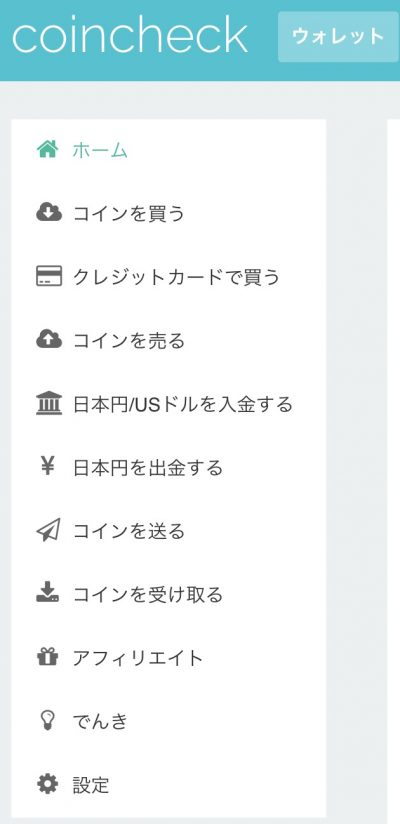 f:id:tsutsutsuno2:20180114101358j:plain