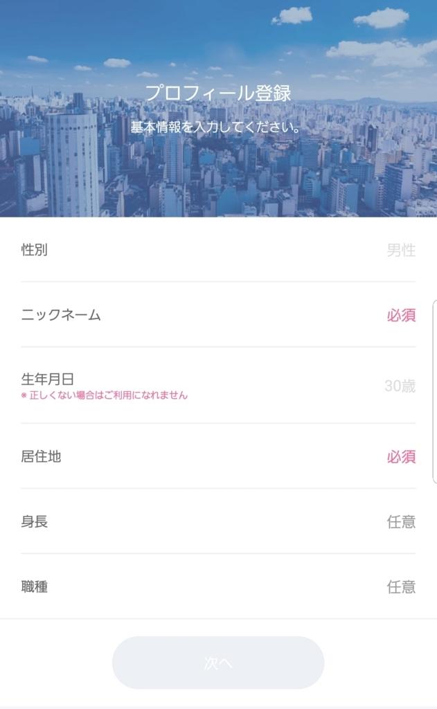f:id:tsutsutsuno2:20180819154737j:plain