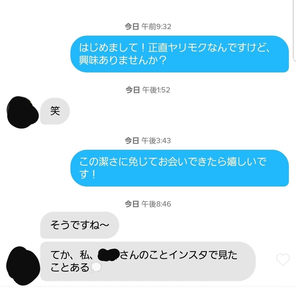 f:id:tsutsutsuno2:20180930130630j:plain