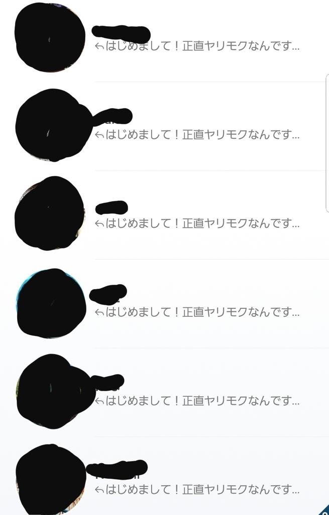 f:id:tsutsutsuno2:20180930130701j:plain
