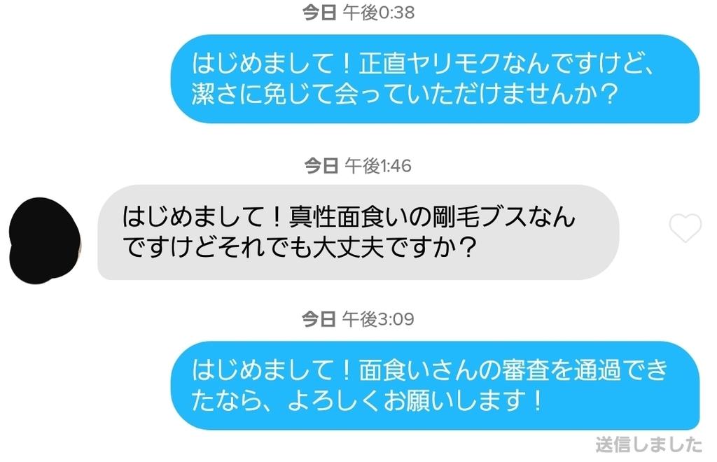 f:id:tsutsutsuno2:20180930151301j:plain