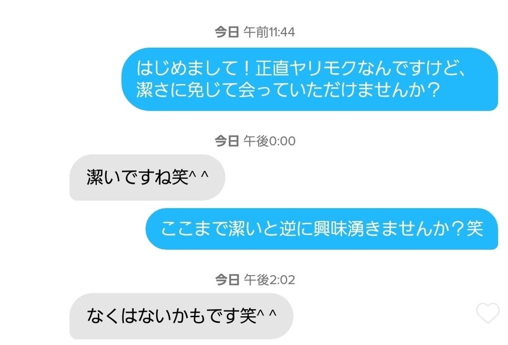 f:id:tsutsutsuno2:20180930151313j:plain