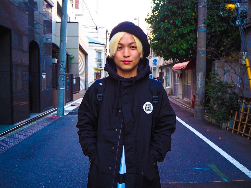 f:id:tsuujiimot:20171205055745j:image