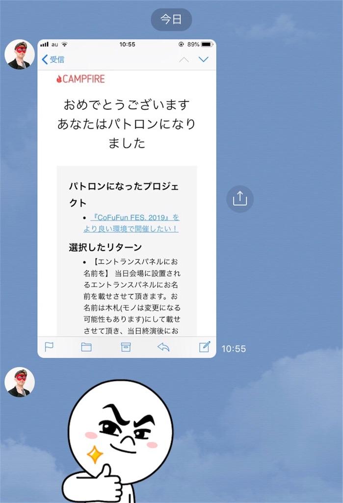 f:id:tsuujiimot:20190329052423j:image