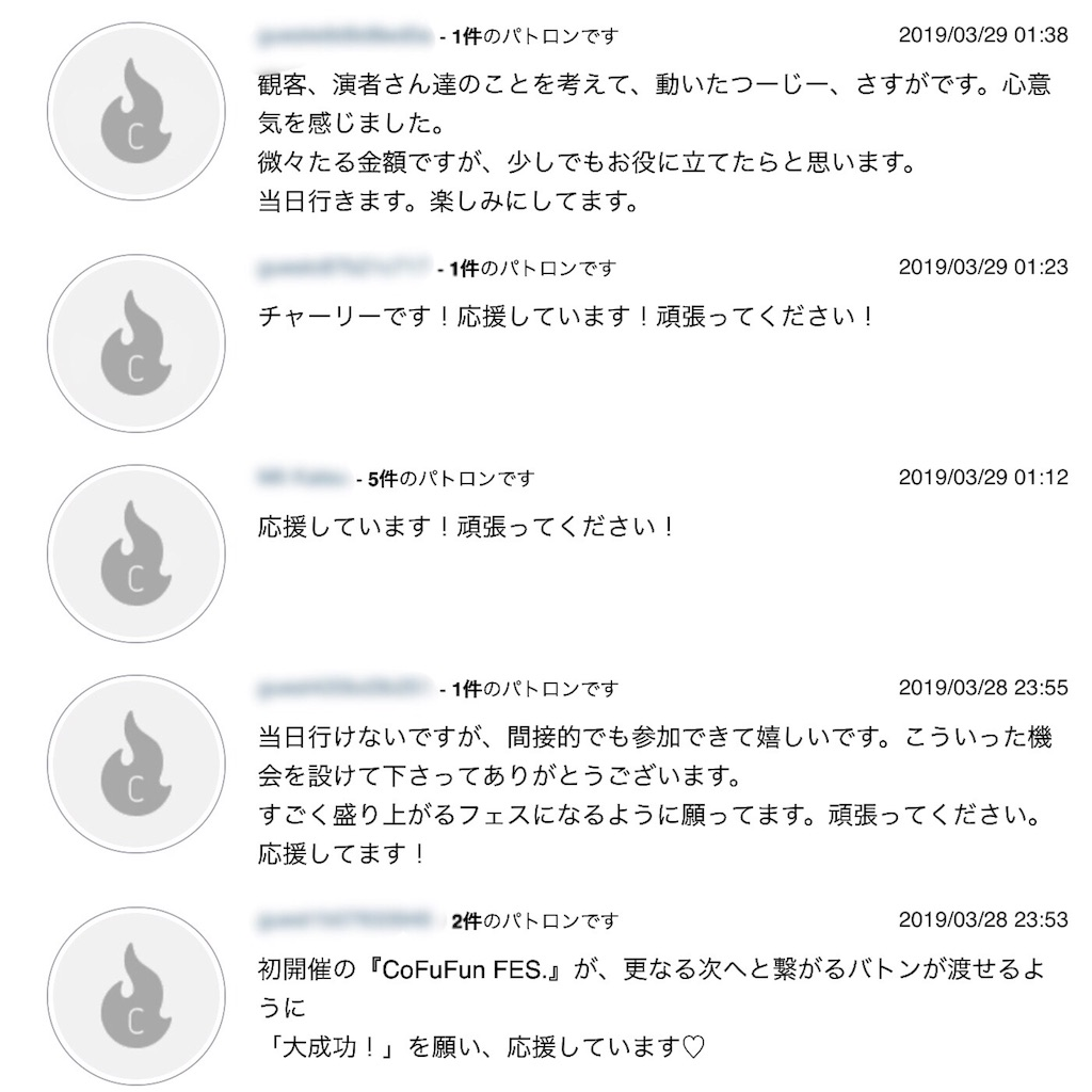 f:id:tsuujiimot:20190329052427j:image