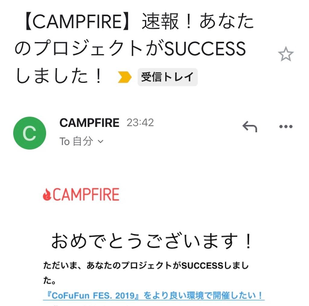 f:id:tsuujiimot:20190424145023j:image