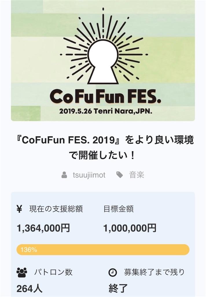 f:id:tsuujiimot:20190525001758j:image