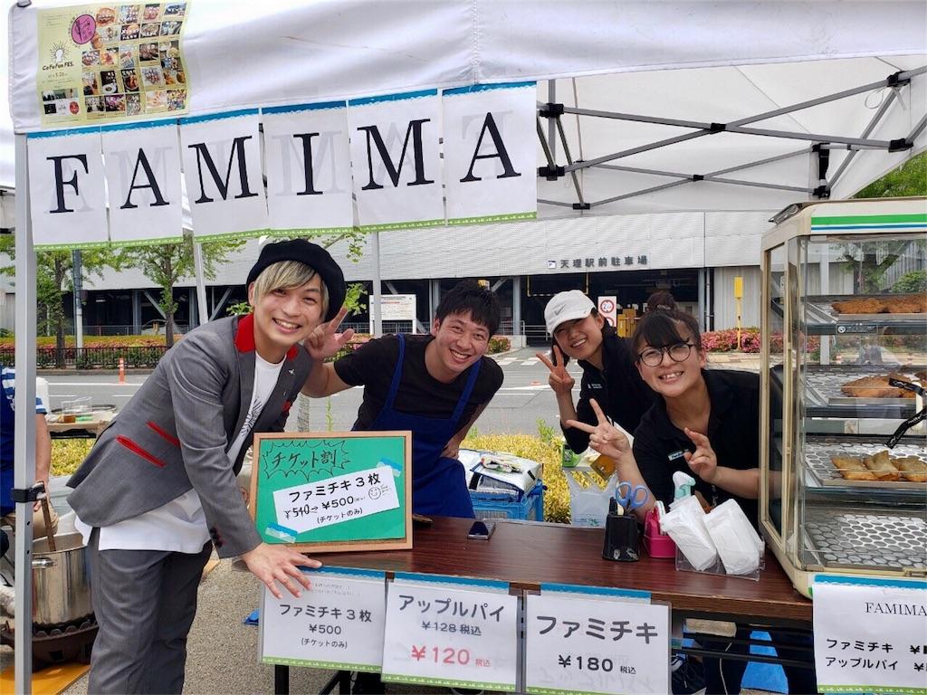 f:id:tsuujiimot:20190531014854j:image