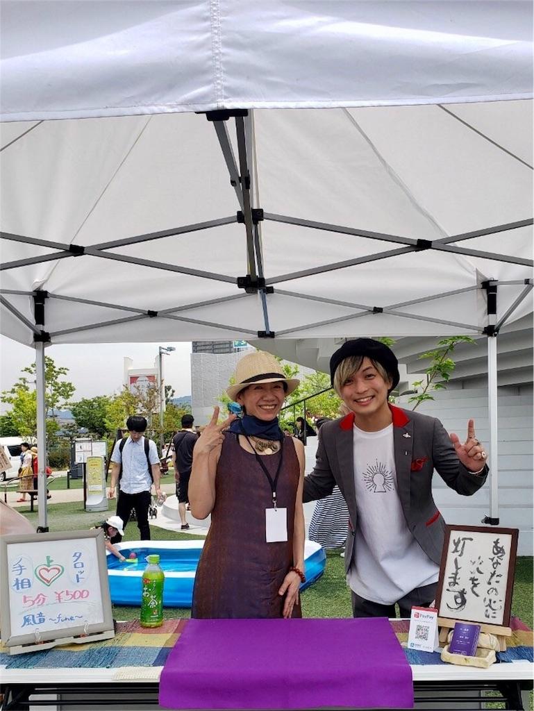 f:id:tsuujiimot:20190531014917j:image