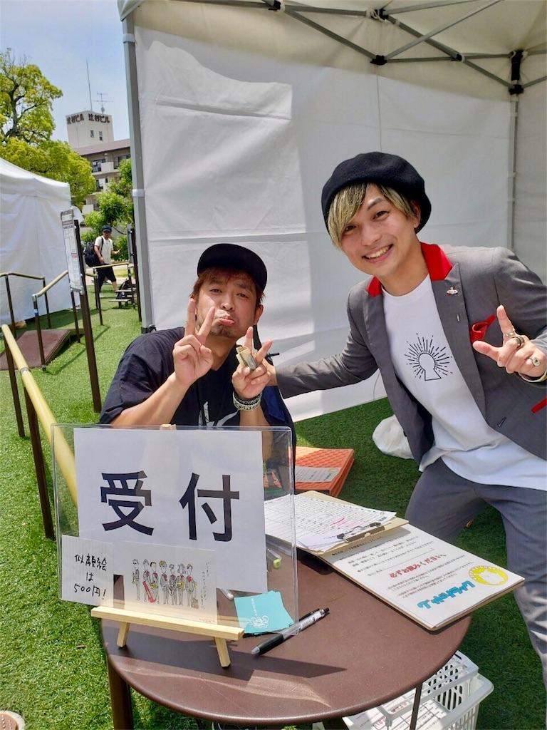 f:id:tsuujiimot:20190531014920j:image