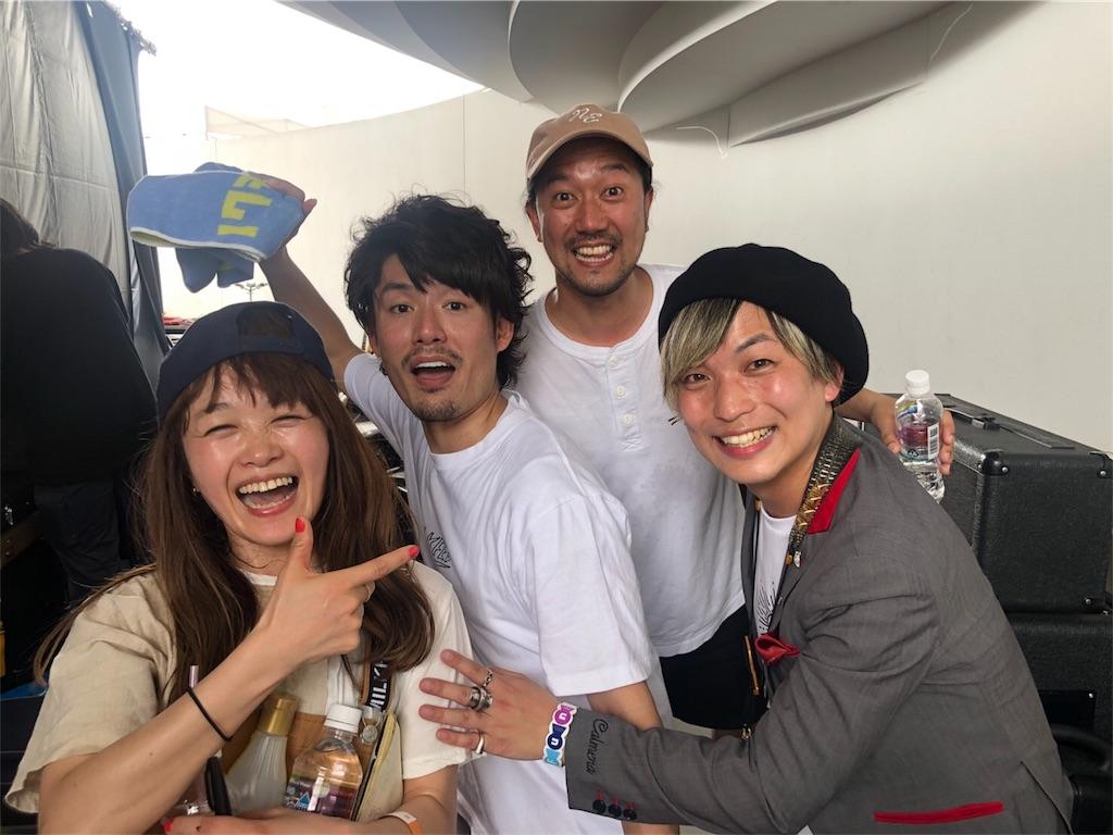 f:id:tsuujiimot:20190531082659j:image