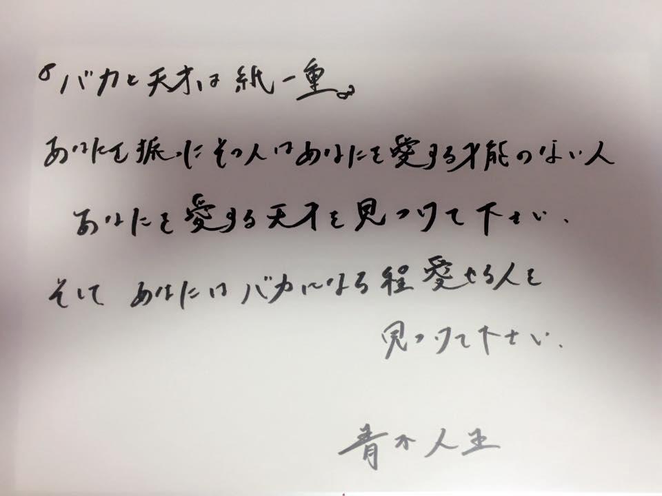 f:id:tsuyajuku0922:20161029203331j:plain