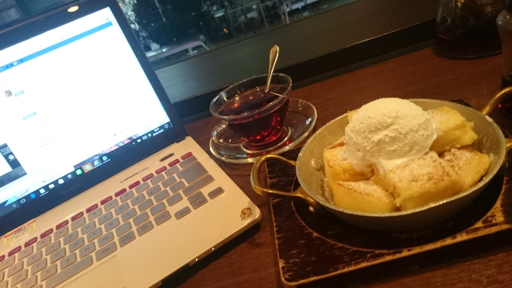 f:id:tsuyajuku0922:20161105092305j:plain