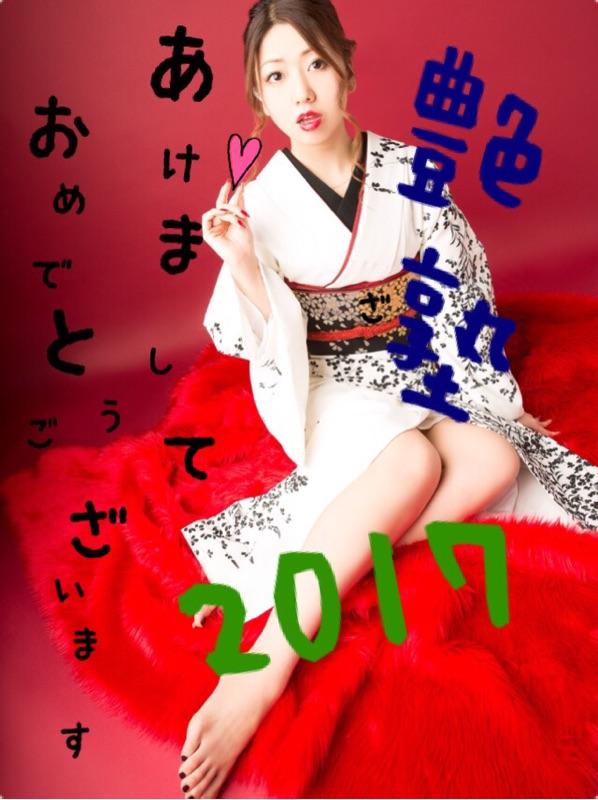 f:id:tsuyajuku0922:20170102174735j:plain
