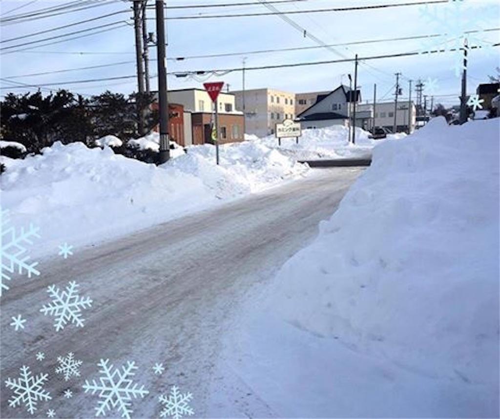 f:id:tsuyajuku0922:20170104191603j:image