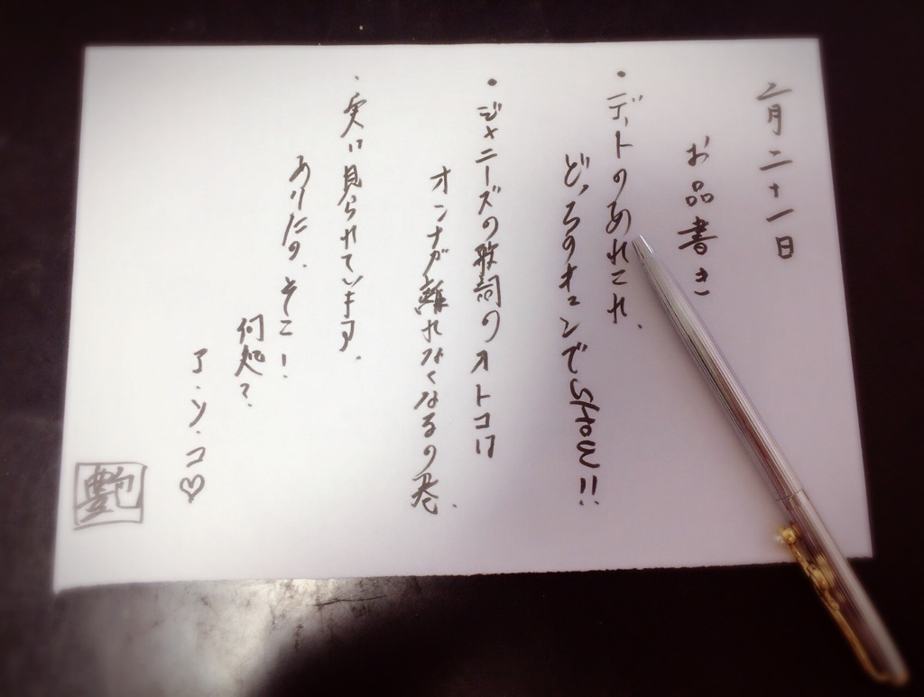 f:id:tsuyajuku0922:20170209170508j:plain
