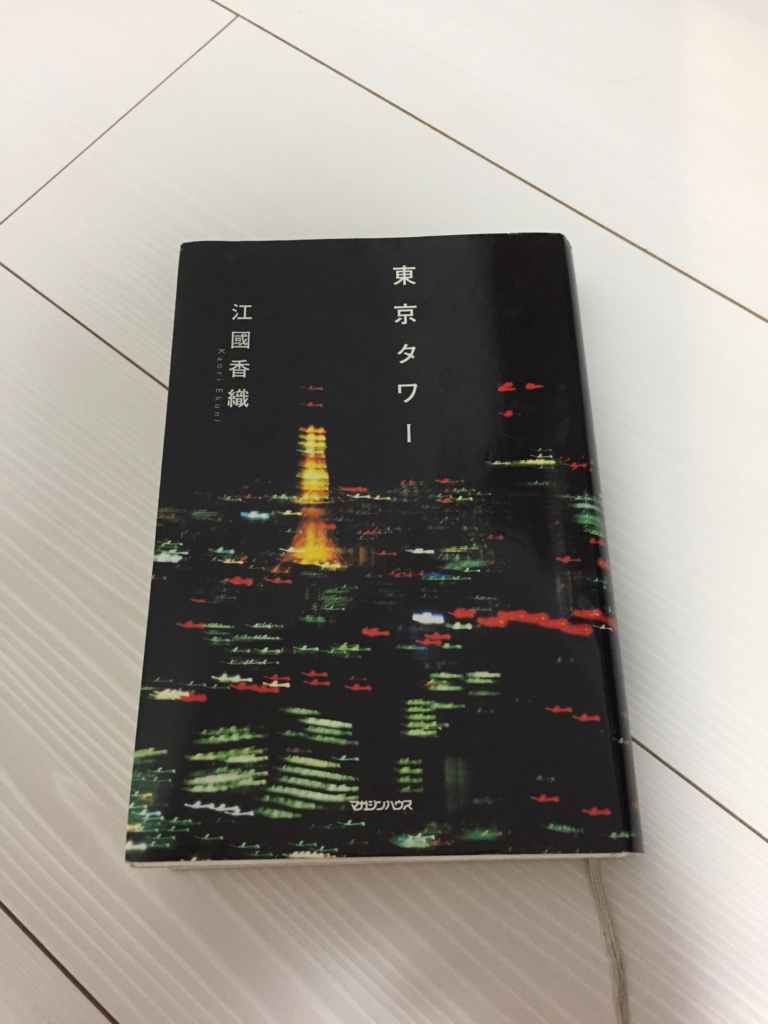 f:id:tsuyajuku0922:20170219230544j:plain