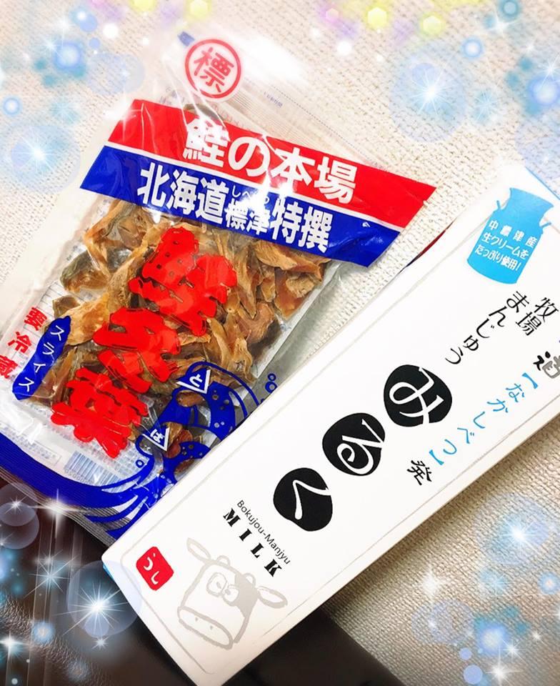 f:id:tsuyajuku0922:20170220190130j:plain