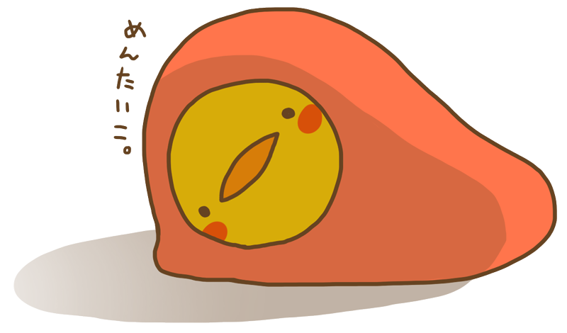 f:id:tsuyajuku0922:20170315164017p:plain