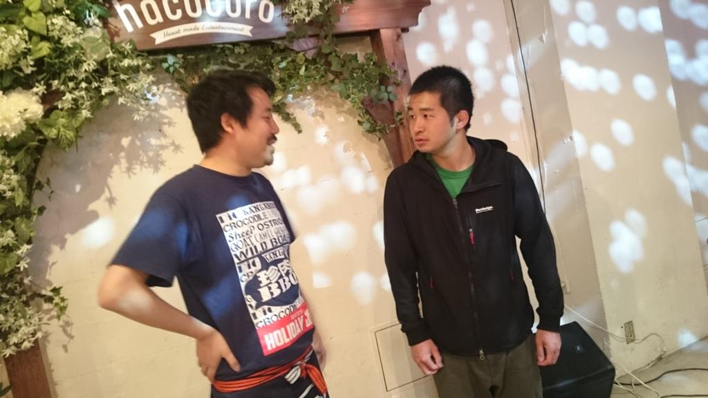 f:id:tsuyajuku0922:20170529012227j:plain