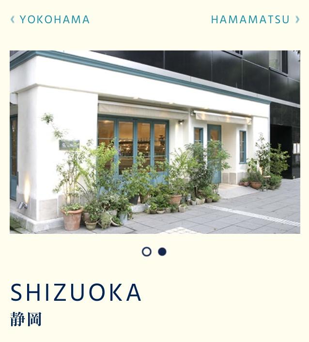 f:id:tsuyajuku0922:20170606192426p:plain