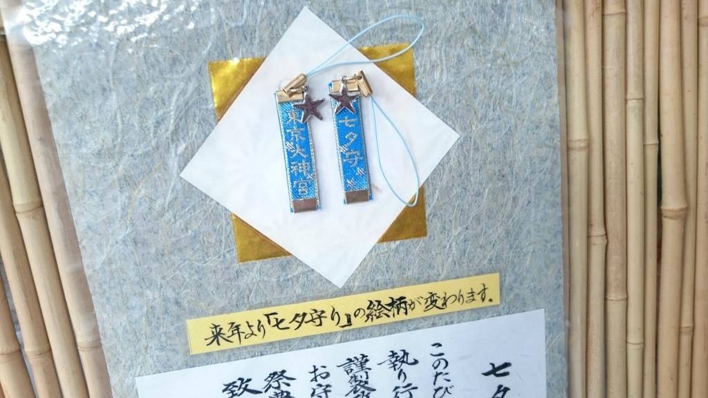 f:id:tsuyajuku0922:20170618183853j:plain