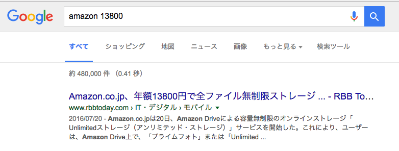 f:id:tsuyochi23182:20161205184811p:plain