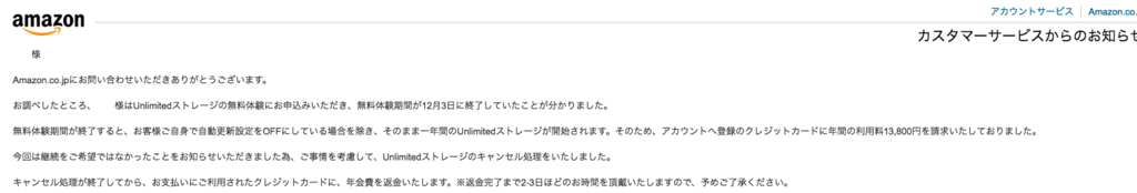 f:id:tsuyochi23182:20161205190328p:plain