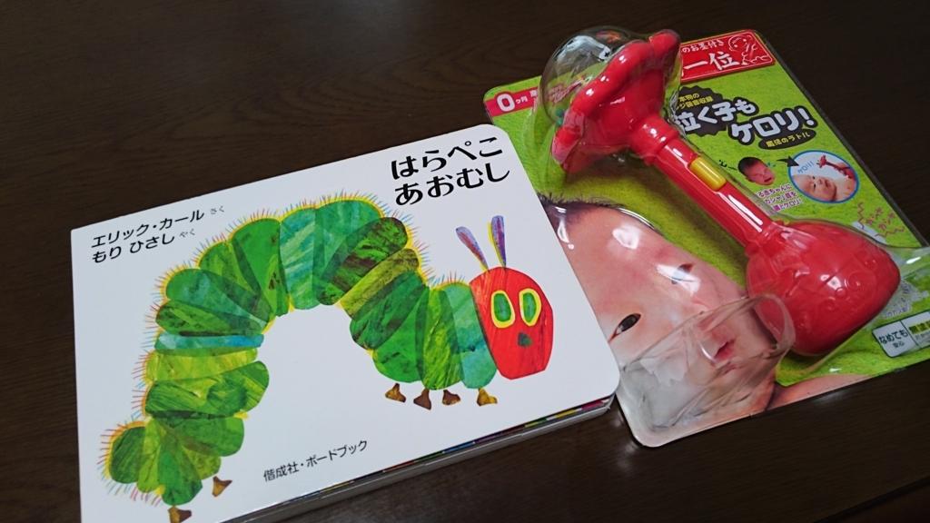 f:id:tsuyogari_girl:20170613142703j:plain