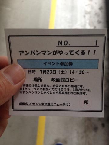 f:id:tsuyoji0325:20160723105548j:plain