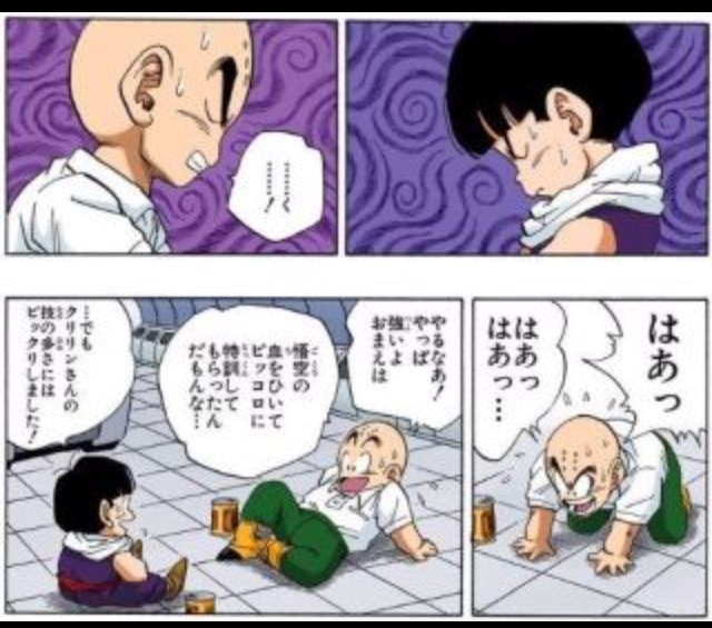 f:id:tsuyoji0325:20160827212031j:plain