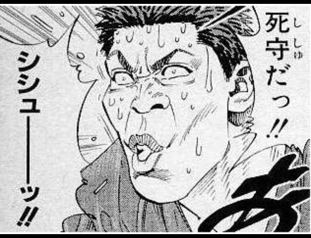 f:id:tsuyoji0325:20160927090757j:plain