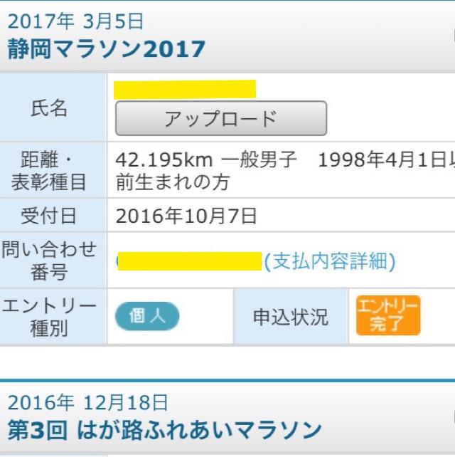 f:id:tsuyoji0325:20161008223313j:plain