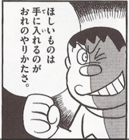 f:id:tsuyoji0325:20170517133419p:plain