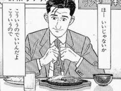 f:id:tsuyoji0325:20170617193650p:plain