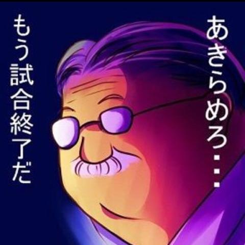 f:id:tsuyoji0325:20170622091813p:plain