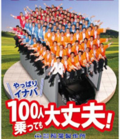 f:id:tsuyoji0325:20170702115444p:plain