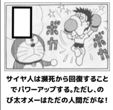 f:id:tsuyoji0325:20170711114013p:plain