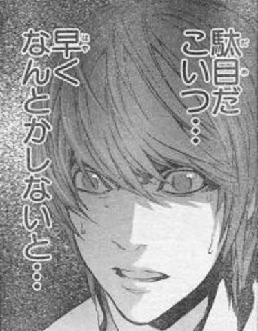 f:id:tsuyoji0325:20170722063144p:plain
