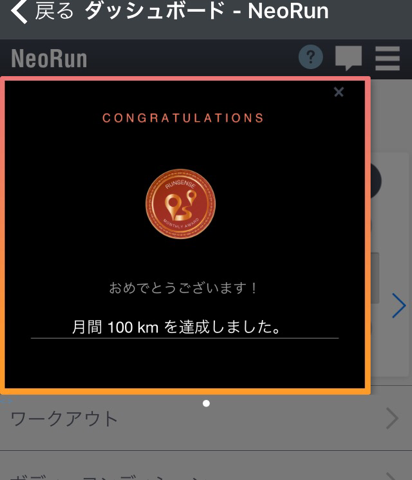 f:id:tsuyoji0325:20170723125716p:plain