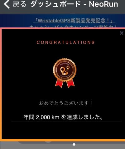 f:id:tsuyoji0325:20171129093328p:plain
