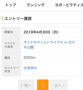 f:id:tsuyoji0325:20180328092208j:plain