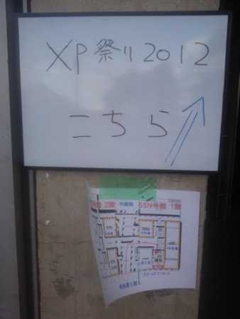 f:id:tsuyok:20120915144622j:plain