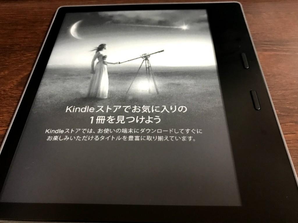 f:id:tsuyok:20171228105348j:plain